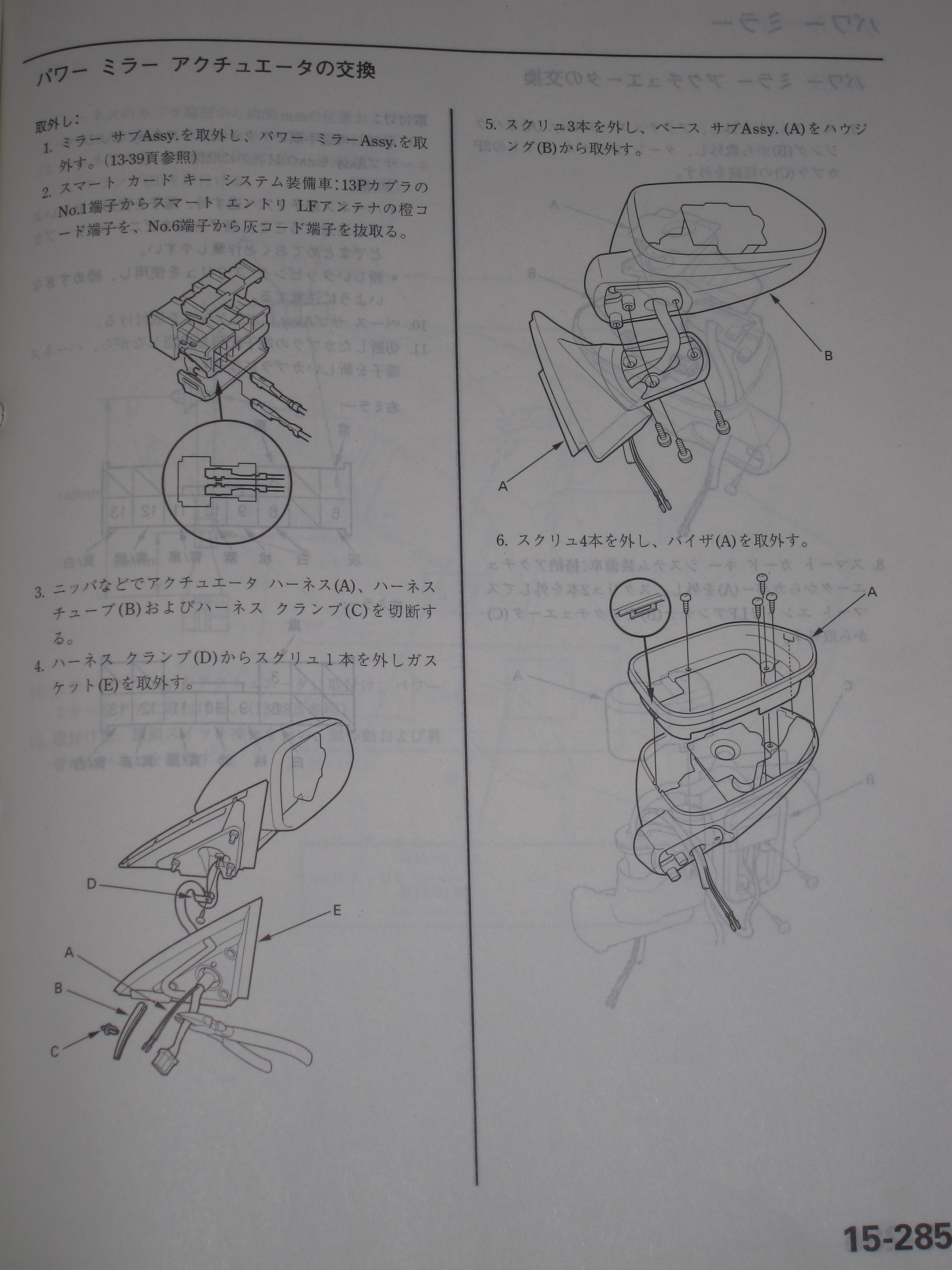 Way Switch Wiring Diagram As Well 4 Way Switch Wiring Diagram